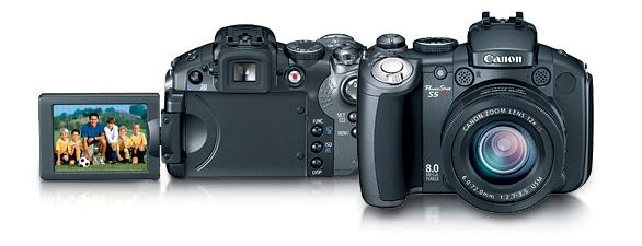 PowerShot Pro Series S5 IS