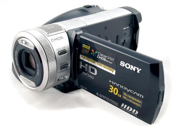 Sony HDR SR1