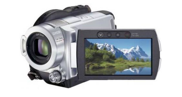 Sony HDR UX7