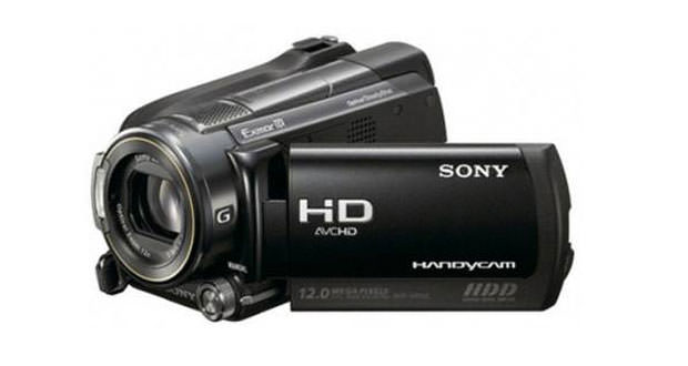 Photo of Sony HDR-XR500V Camcorder: Review