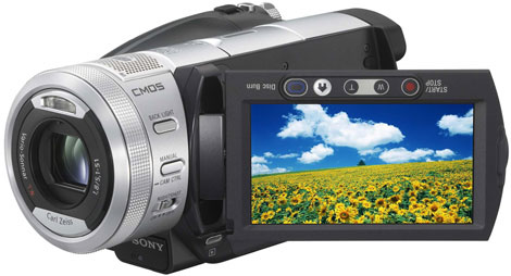 Photo of Sony HDR SR1: Review